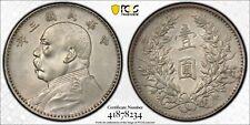 1914 China Republic Silver Dollar PCGS Y-329 LM-63 XF
