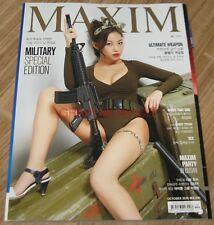 MAXIM KOREA ISSUE MAGAZINE 2016 OCT OCTOBER MILITARY SEPCIAL EDITION NEW