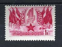 31834) HUNGARY 1955 MNH** Labor Day, May 1 -1v. Scott# 1113