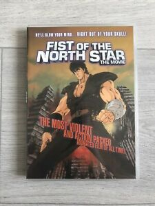 Fist Of The North Star Movie (NTSC)