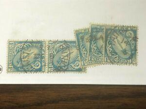 Ireland Stamp #117 (5 pieces) - CV $213 - Lot #692
