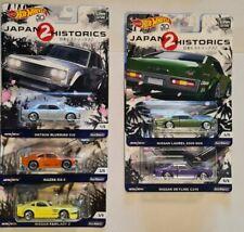 Hot Wheels Car Culture Japan Historics 2 Datsun Bluebird 510 Real Riders