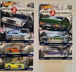 Hot Wheels Japanese Historics 2, 5 Car Set