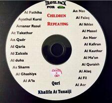 Al Quran-Essential Shoora' s Children Repeating After Qari-Audio Cd