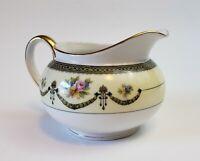 Noritake China Marigold Creamer pitcher dinnerware pottery glass tea coffee nice