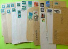 Stamps RYUKYU ISLANDS * Native Covers * 20 Used * Misc Stamps * 1960s