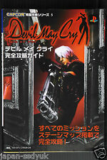 Devil May Cry DATA & ARTBOOK Perfect Capture Guide OOP