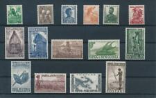 [G366266] Papua New Guinea 1952 good set of stamps very fine MNH Value 230$