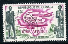 STAMP / TIMBRE DU CONGO OBLITERE PA N° 5 COMPAGNIE AIR AFRIQUE