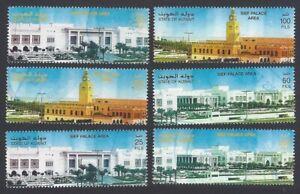 AOP Kuwait # 1442-1447 1999 Various Buildings in Complex set of 6 used