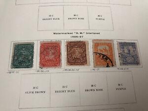 Mexico Antique Stamp set 1895 on album page . RARE VALUES .