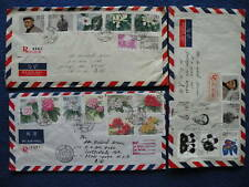 P.R China 1986/90 Shanghai to US 13 Registered Covers
