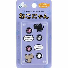 CYBER analog stick cover Cat Paws for PlayStation Vita PCH-1000/2000 Black