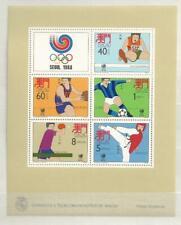 1988 MNH Macao block 9, postfris**