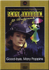 MARY POPPINS, GOODBYE! / MERI POPPINS, DO SVIDANIYA! ENGLISH SUBTITLES DVD NEW