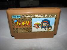 Ninja Hattori-kun Famicom NES Japan import (A)
