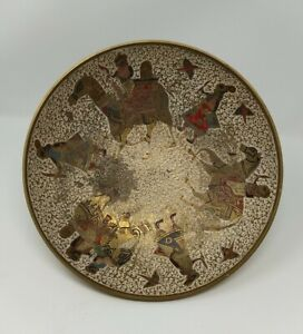 Indian Gold Plated Brass Bowl Vintage Elephant Horse Camel Birds & Of Course Man