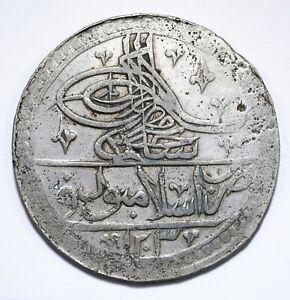 1795 (1203), Ottoman Empire/Turkey, 100 Para/1 Yuzluk, Selim III, Lot [155]