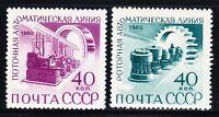 Russia 1960 MNH Sc 2357-2358 New Factories,mechanization & automation **