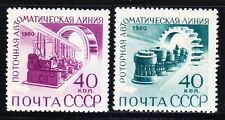 Russia 1960 MNH Sc 2357-2358 new Factories,mechanization & automation