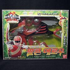 Bandai Power Rangers Wild force DX Falcon Summoner Gao-Ranger Bow Arrow Weapon