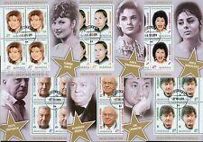2016 Actors,Fl.Cercel,Marculescu,Tomoroveanu,Caramitru,Arsinel,Romania,7157,VFU