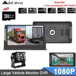 "7.0"" Car Rear View Monitor Split Screen For Truck Van Bus RV Reverse Camera+64GB"