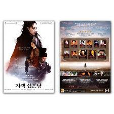 The Assassin Movie Poster 2015 Qi Shu, Chen Chang, Satoshi Tsumabuki, Yun Zhou
