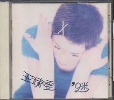 Faye Wong / 王菲 - 迷 (Out Of Print) (Graded:EX/EX) POCD1107