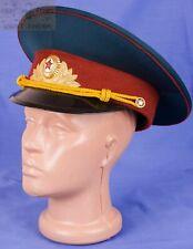 Russian Soviet Police Officer Parade Hat Cap USSR MVD MIA  Size 57 cm(7 1/8 US)