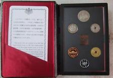 Japan Proof Coin 6pcs Set 1992 Mint Bureau 日本原装带证书 (1992年)精制套 平成四年