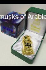 Noora by Al Haramain/attar/itar/arabian perfumes