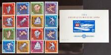 ROMANIA 1963 OLYMPICS, XF Perf + ImPerf MNH** Set + Sheet, Sports, Stamps