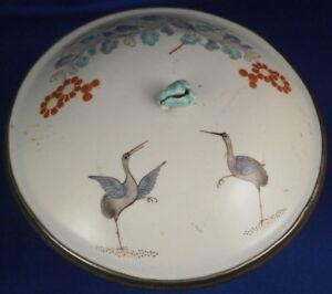 Antique 18thC Chantilly Soft Paste Porcelain Kakiemon Chinoiserie Scene Dish
