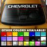 Chevrolet Windshield Banner Vinyl Decal Sticker for Chevy Camaro Silverado Cruze