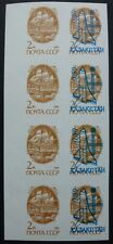 Kazakhstan 1992 Space Imperf Pair w/ and w/o Ovpt Block/4 Michel # 8 B MNH