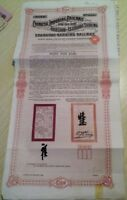 China Chinese 1904 Shanghai Nanking Railway 100 Sterling Coups UNC Bond Loan