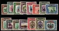 More details for north borneo sg335/49 1947 crown colony set mtd mint