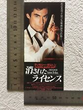 VINTAGE MOVIE TICKET STUB JAPAN 007 LICENSE TO KILL 1989 Timothy Dalton Glen F/S