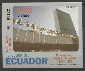 No: 75897 - ECUADOR - AIR MAIL - AN OLD BLOCK - MNH!!