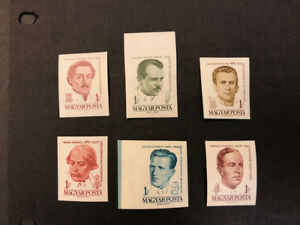 Single Stamps of Hungary Scott No. 1372-77. MNH Imperforate Imperf Imp. $ 4 each