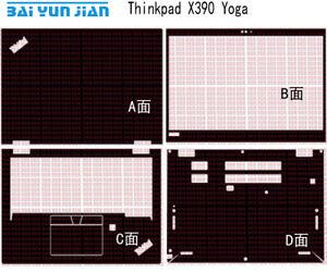 "Carbon fiber Laptop Sticker Skin Decal Cover for Lenovo ThinkPad X390 Yoga 13.3"""