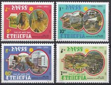 Ethiopia: 1987: Centenary of Addis Ababa,  MNH