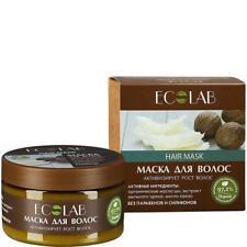 Ecolab natural Activa El Crecimiento Del Cabello & Tratamiento Anti Máscara de pérdida de cabello 250 Ml