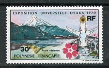 STAMP / TIMBRE POLYNESIE PA N° 32 ** EXPOSITION OSAKA JAPON JAPAN COTE 31 €
