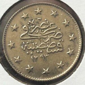 Ottoman Empire(Turkey) 1293(1883-1908)Hamid II 2 kurus