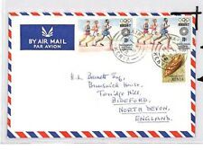 KENYA Cover Nairobi KUT FRANKING Commercial Air Mail 1972 SPORT OLYMPICS CE177