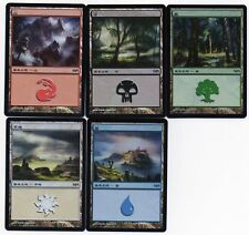 MTG Japanese Foil MPS Land Set 2011 Innistrad Series NM-/NM