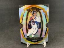 2018 PANINI SELECT PEYTON MANNING #187 PREMIER LEVEL SILVER PRIZM COLTS