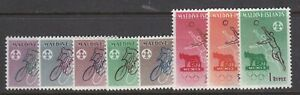 MALDIVE ISLANDS 1960 OLYMPICS SET NEVER HINGED MINT
